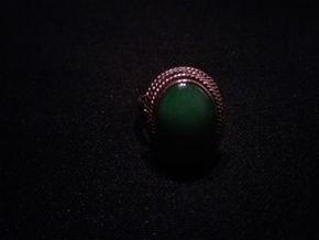 Lot 057 14K Jade Ring PICK UP IN N BABYLON