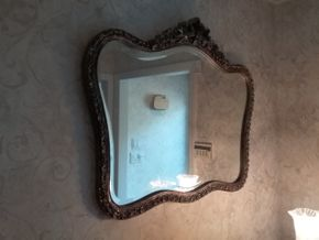 Lot 041 Decorative Carved Wall Mirror 29 x 39 PICK UP IN ROCKVILLE CENTRE