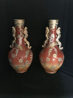 Lot 055 Lot of 2 Japanese Dragon Handle Vases Drilled For Lamps 17.5in Tall ITEMS TO BE PICKED UP IN OCEANSIDE