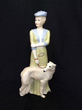 Lot 097 Royal Doulton Park Parade Reflection Series 2in Tall  ITEMS TO BE PICKED UP IN MANHASSET HILLS