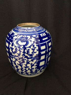 Lot 096 Antique Egyptian Porcelain Blue and White Ginger Jar 9in Tall  ITEMS TO BE PICKED UP IN MANHASSET HILLS