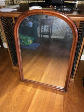 Lot 025 Vintage Mahogany Mirror 23Hx 22.5L PICK UP IN EAST MEADOW