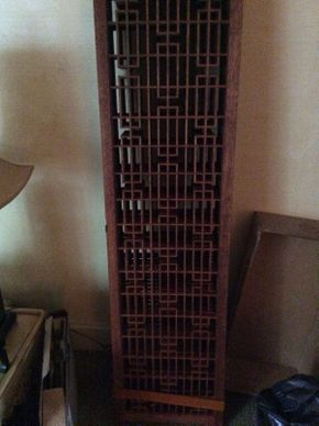 Lot 038 Asian Wood Screen  ITEM CAN BE PICKED UP IN ROCKVILLE CENTRE
