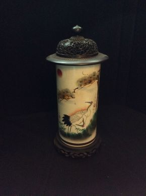 Lot 045 Asian Cylindrical Vase with Carved Top and Base  ITEM CAN BE PICKED UP IN ROCKVILLE CENTRE
