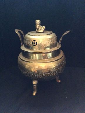 Lot 046 Chinese Brass Scensor with Lid  ITEM CAN BE PICKED UP IN ROCKVILLE CENTRE