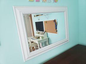 Lot 027 PU via  on porch RZ tonight/ Wall Mirror 33H x 44.5W PICK UP IN GARDEN CITY, NY