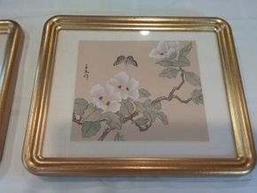 Lot 024 Pair of Decorative Asian Style Framed Art Work 11.25 x 9.25 PICK UP IN GARDEN CITY
