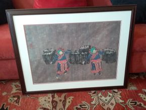 Lot 014 Watercolor On Paper Illegibly Signed - Likely Vietnamese.18H X 26L. PICK UP IN HEMPSTEAD.